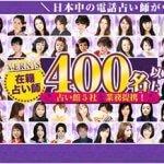 https://lovezow.jp/wp-content/uploads/2018/03/vernis_syoukai-150x150.jpg