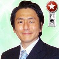 瀧山 歩(たきやま あゆむ)先生